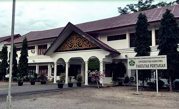 Gedung Kuliah di Fakultas Pertanian Universitas Samudra Langsa Aceh