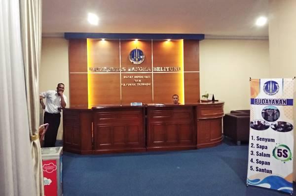 Pusat Informasi yang Berada di Rektorat Universitas Bangka Belitung